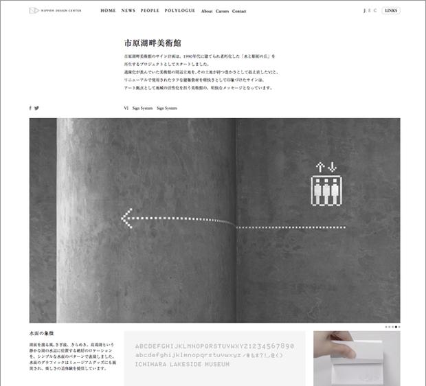 如何让一个网站看起来嵬峨上、更有设计感?