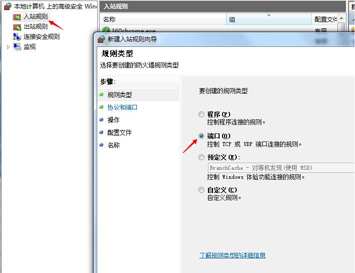 怎样配置本地网站可以在局域网内通过IP访问